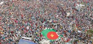Shahbagh