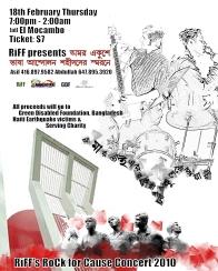 Amar Ekushey Promotional Poster