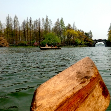 Boating on the West Lake