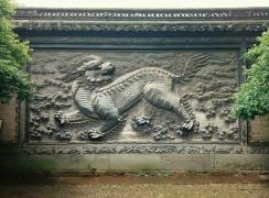 獬豸Xiezhi: 是古代传说中的神兽. 它是正义的象征。 This is a fascinating piece of work of a mythical creature called Xiezhi. It stands for fair and justice.