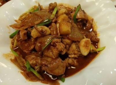 Yunnan style chicken