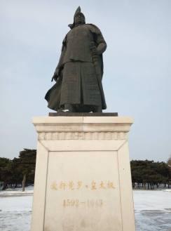 The North Tomb 北陵公园
