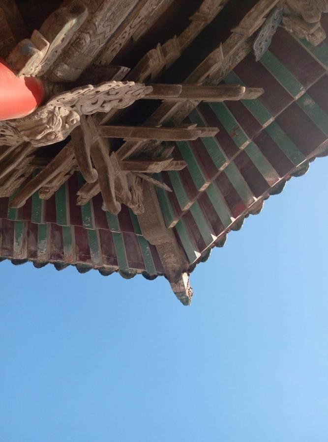 Gu Gong roof design